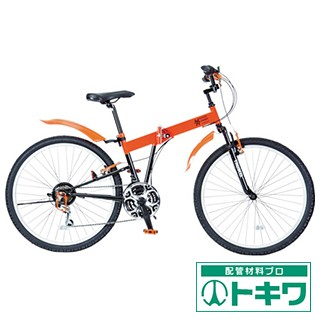 TRUSCO 災害時用ノーパンク自転車 ハザー...