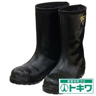 SHIBATA 冷蔵庫用長靴−40℃ NR04...
