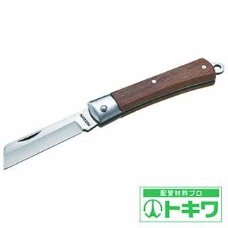 HOZAN 電工ナイフ Z-683 ( 1148939 )