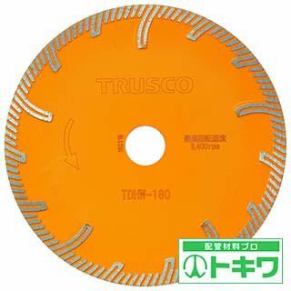TRUSCO ダイヤモンドカッタープロテクトウ...