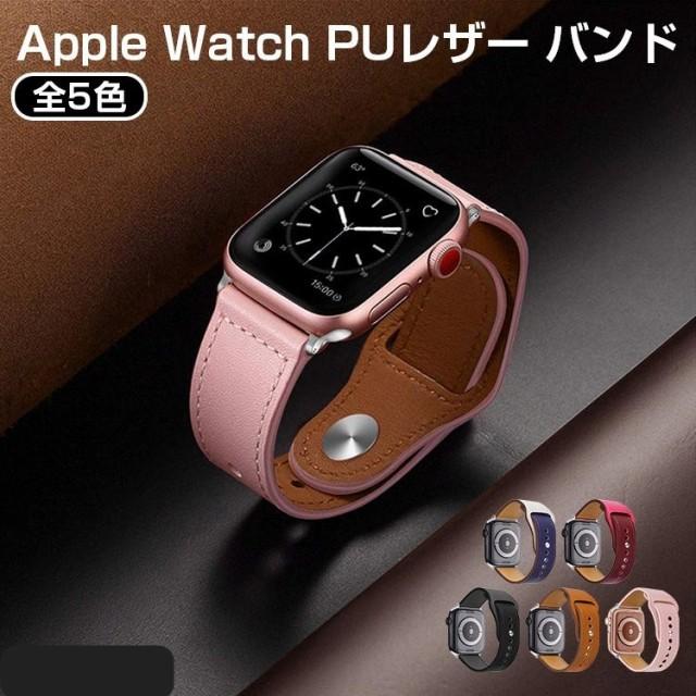 apple watch バンド アップルウォッチ ベルト SE ...