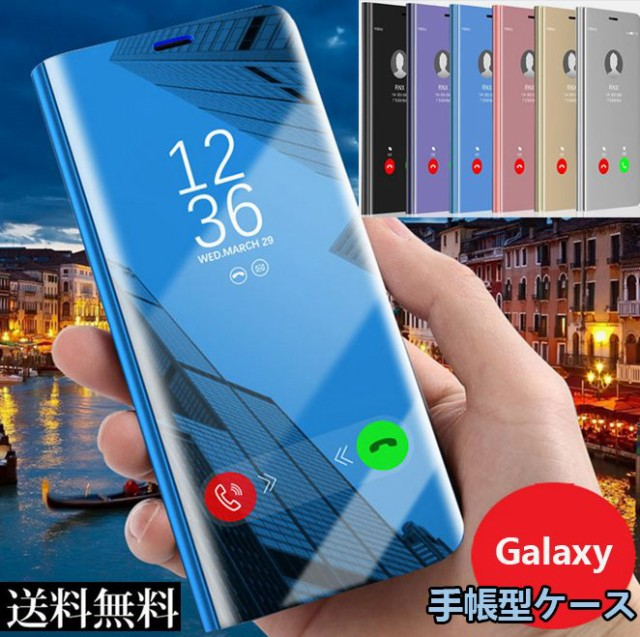 送料無料 手帳型 Galaxy S10 S9 S8 S7 Note10 ケ...