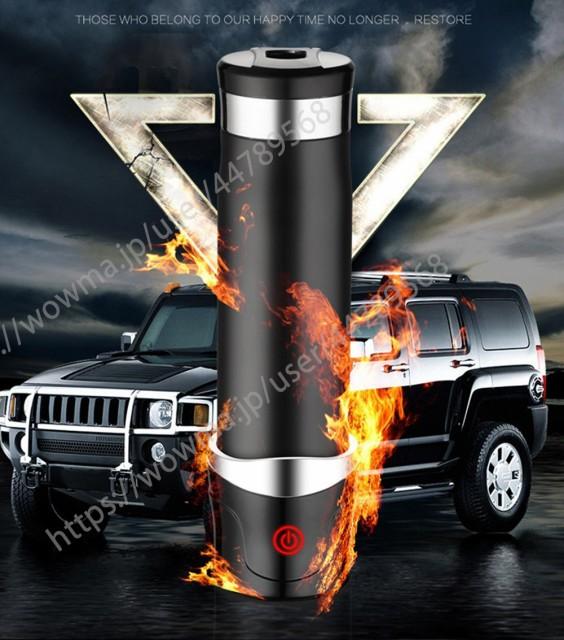 送料無料 車用湯沸かし器ポット 加熱保温ポトル...