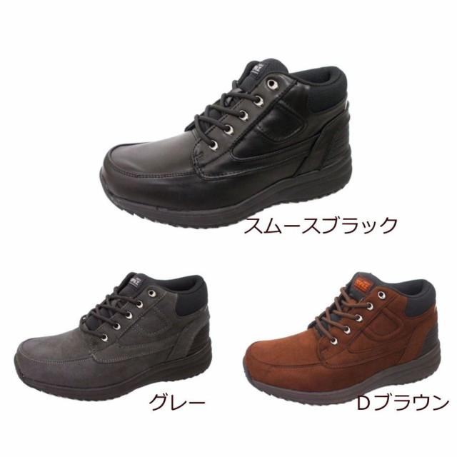 メンズ ブーツ 防水 防滑 トパーズ TOPAZ 4E 0124...