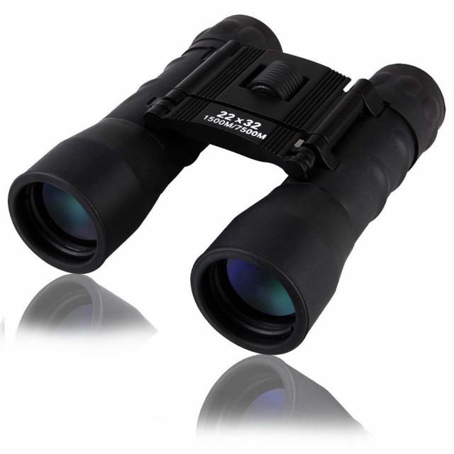 双眼鏡 22倍 高倍率 コンパクト 望遠鏡 22 * 32口...