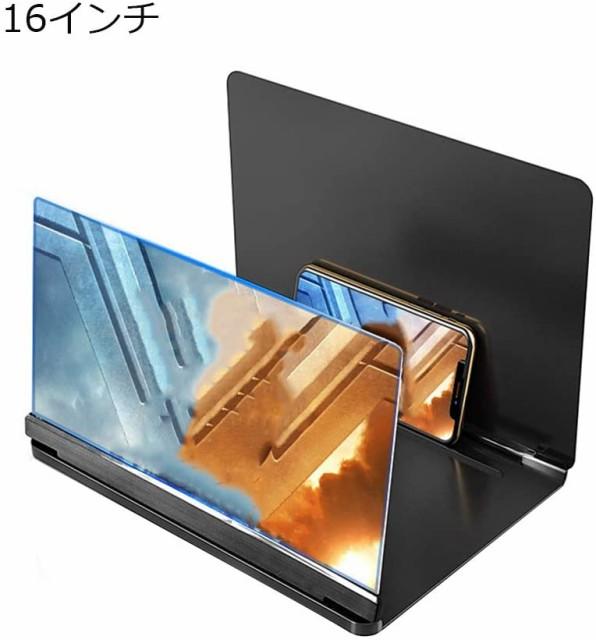 3D携帯電話画面拡大鏡、HDスマートフォン画面拡大...