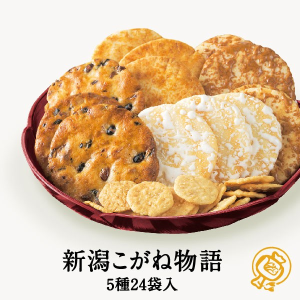 【送料無料】国産米100%使用!5種類のおせんべい...