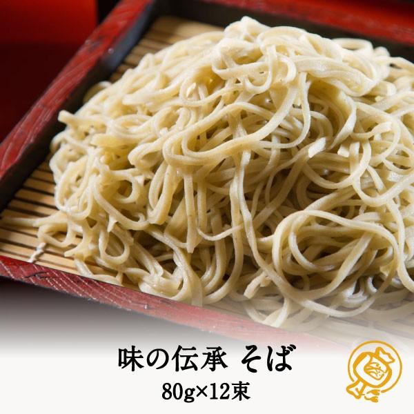 新潟十日町の麺匠が吟味した小麦粉で練り上げた『...