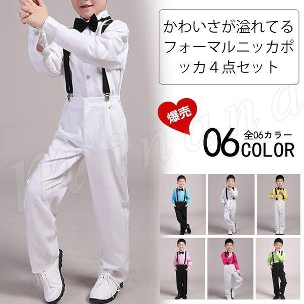子供スーツ/セットアップ/4点セット/男の子フォー...