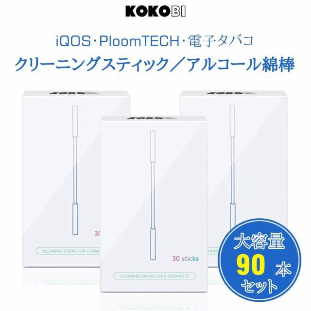 アイコス iQos クリーナー スティック 3.0 multi ...