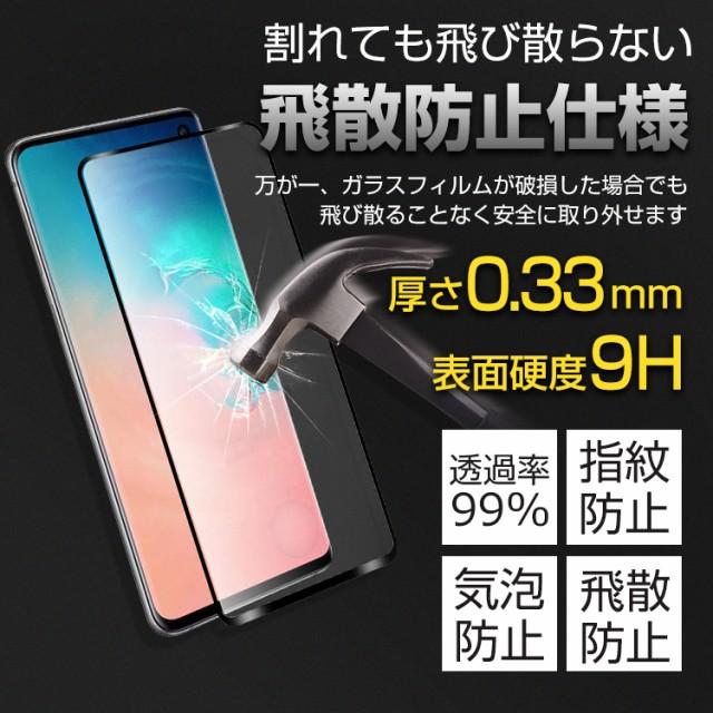 Samsung Galaxy S10/Galaxy S10 plus/Note 10 ガ...