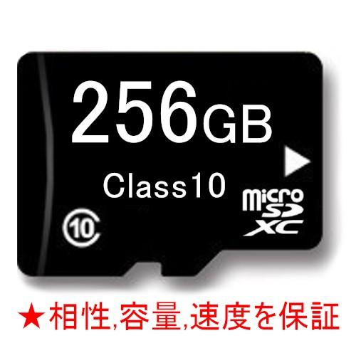 【長期保証】microSDXC 256GB 変換アダプター付き...