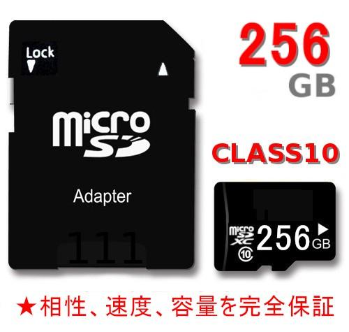 【長期保証】microSDXCカード 256GB マイクロsdカ...