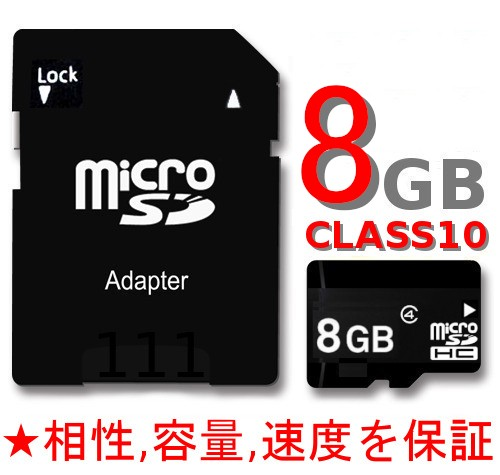 【長期保証】microSDカード 8GB SD変換アダプター...