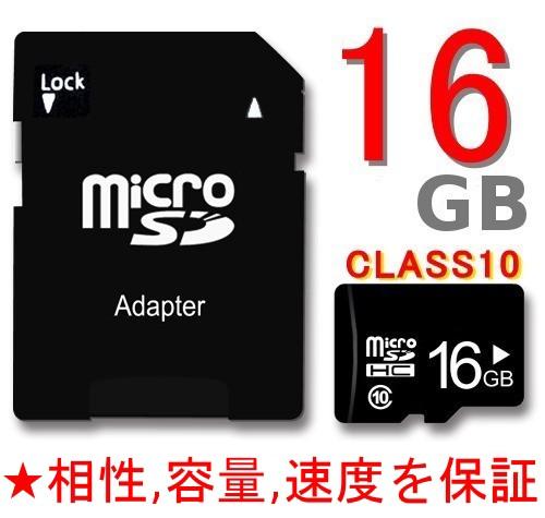 【長期保証】microSD 16GB SD変換アダプター付き...