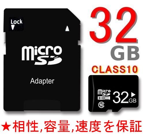 【長期保証】microSD 32GB  SDHC 変換アダプター...