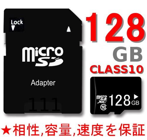【長期保証】microSDカード 128GB SD変換アダプタ...