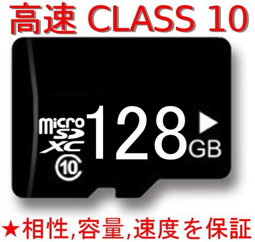 長期保証 お一人様一点限り microSD 128GB クラス...