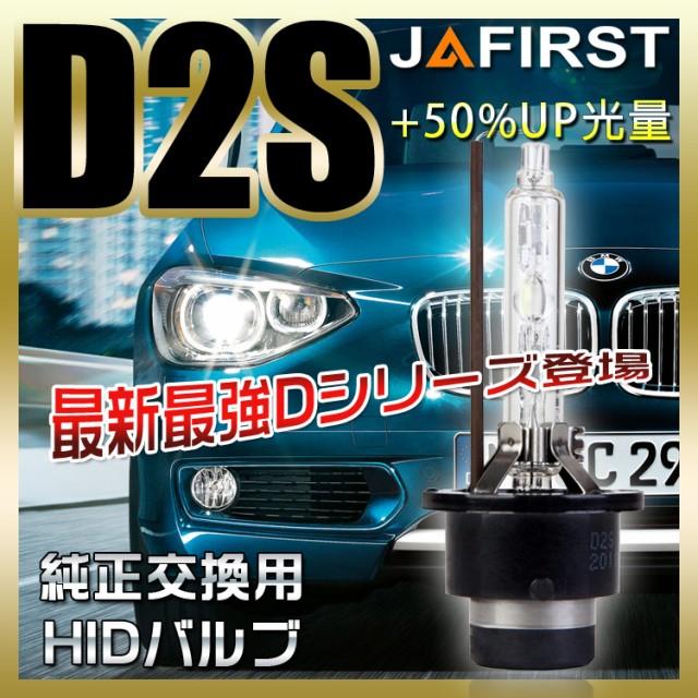 SUZUKI ソリオ H23.1〜 MA15S D2S 純正HIDの明る...