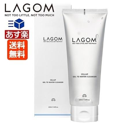 【国内正規品】LAGOM ラゴム ジェルトゥウォータ...