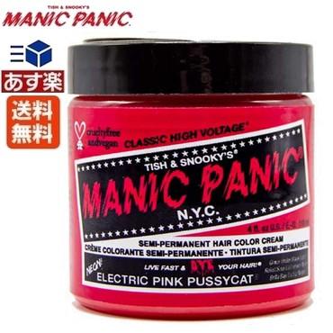 ★送料無料★マニックパニック エレクトリック ピ...
