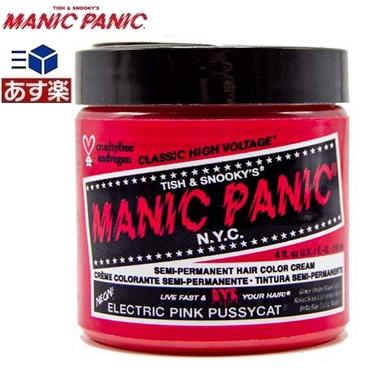 マニックパニック エレクトリック ピンク プッシ...