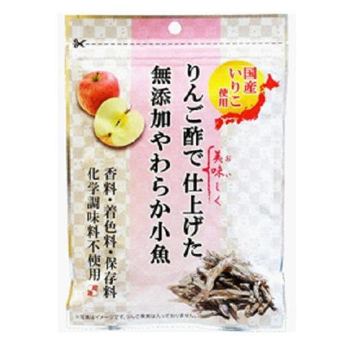 りんご酢で仕上げたやわらかい小魚 化学調味料・...