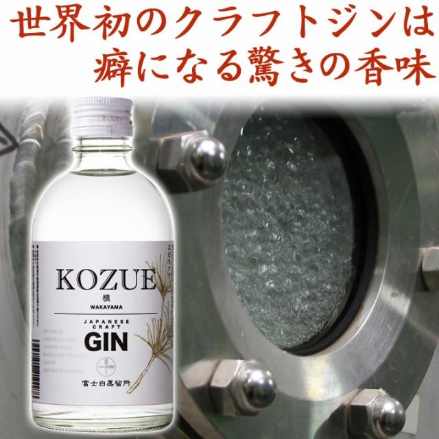 ジン クラフトジン スピリッツ焼酎 蒸留酒 国産 ...