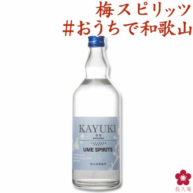 梅 スピリッツ 酒 金賞 焼酎 蒸留酒 限定 梅酒 ボ...