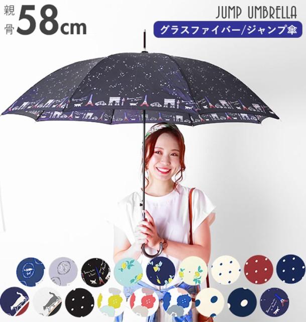 傘 レディース 長傘 ワンタッチ 通販 おしゃれ 雨...
