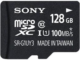ソニー/microSDXCメモリーカードUHS-IClass10 128GB/SR-128UY3A