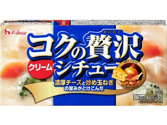 ハウス食品/コクの贅沢シチュー クリーム 140g/85...