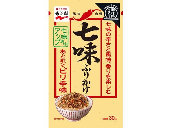 永谷園/七味ふりかけ あと引くピリ辛味30g