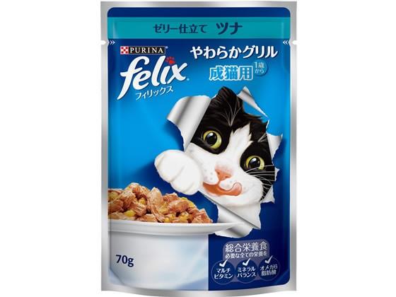 ネスレピュリナ/フィリックスやわらかグリル成猫...