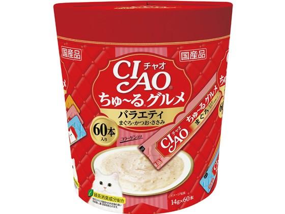 いなば/CIAO ちゅーるグルメ バラエティ 14g×60...