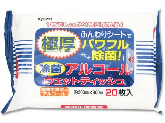 協和紙工/極厚除菌アルコールウエット