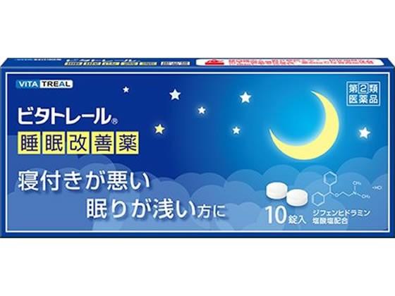 【第(2)類医薬品】薬)大昭製薬/ビタトレール 睡眠...