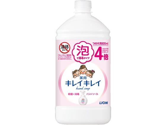 ライオン/キレイキレイ薬用泡ハンドソープ シトラ...