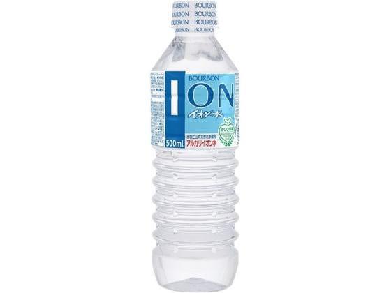 ブルボン/イオン水 500ml