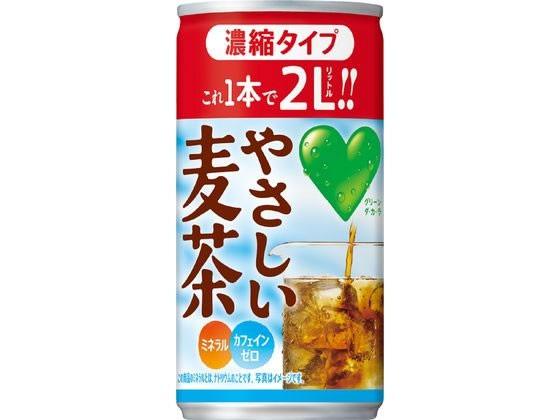 サントリー/GREEN DA・KA・RA やさしい麦茶 濃縮1...