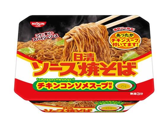 日清食品/日清ソース焼そばカップ チキンスープ付...