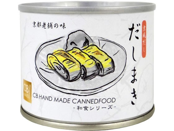 CB・HAND/だしまき缶詰
