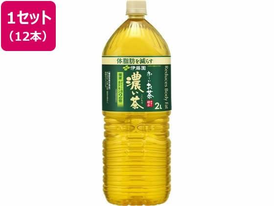 伊藤園/おーいお茶 濃い茶 2L×12本