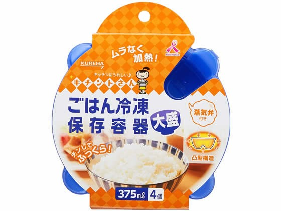 クレハ/ごはん冷凍保存容器 大盛 4個