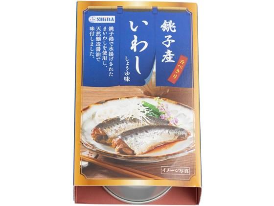 信田缶詰/たべきり 銚子産 いわし しょうゆ味 100...