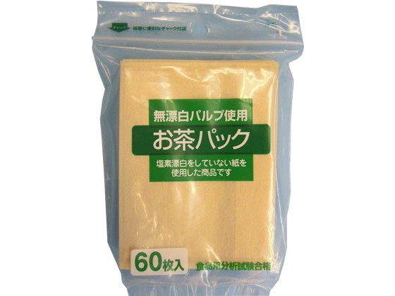 ゼンミ/お茶パック 無漂白タイプ 60枚