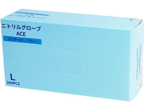 ファーストレイト/ニトリルグローブACE ブルー L ...