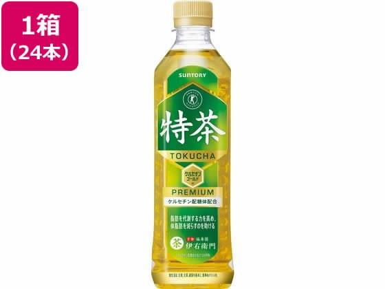サントリー/緑茶 伊右衛門特茶(特定保健用食品)50...