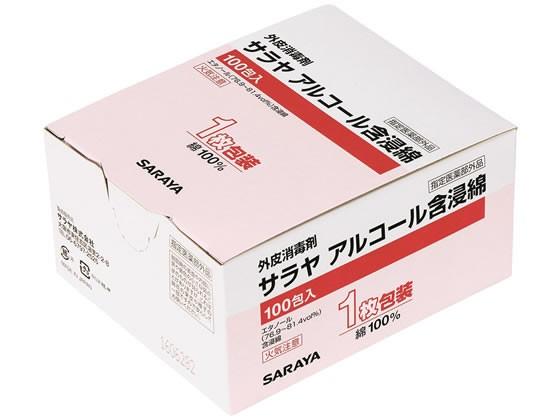 サラヤ/アルコール含浸綿 1枚包装 100包