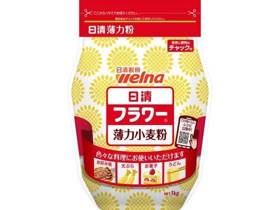 日清製粉/フラワー薄力小麦粉 密封チャック付 1kg...